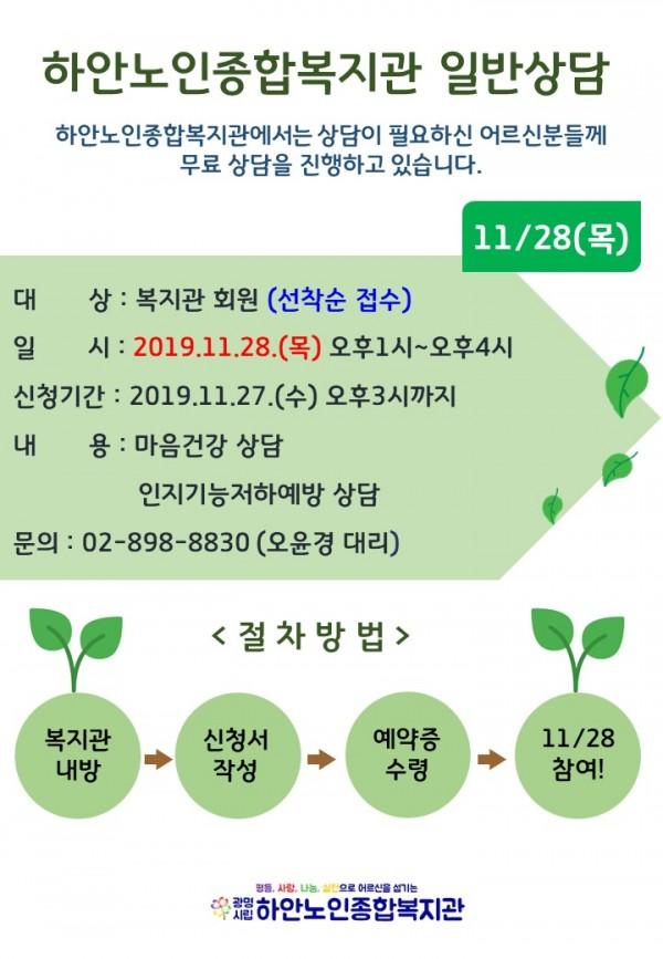 d1bce095857cf6d2618d0bc79b3b2fc7_1574820505_6047.JPG